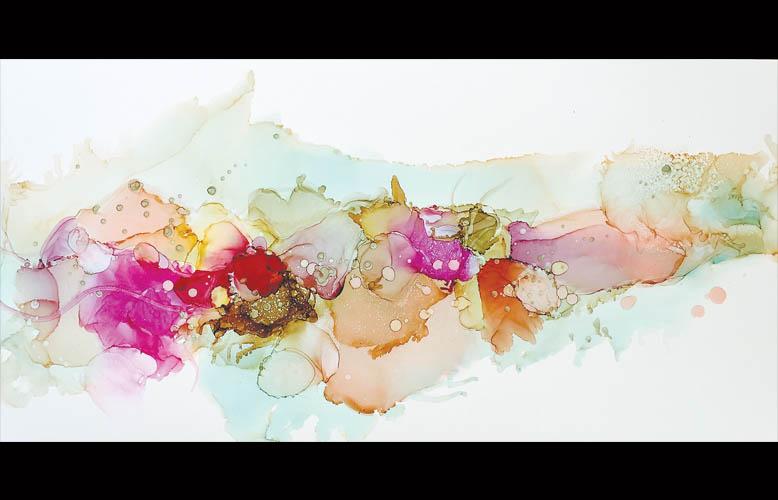 Eradiinus by Karen Ruane