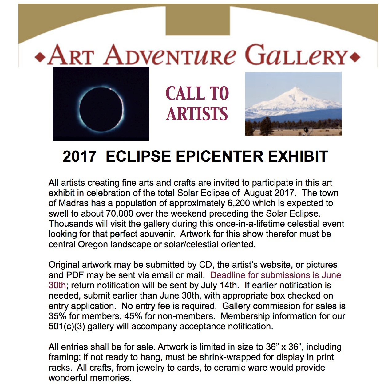 Eclipse Call For Art